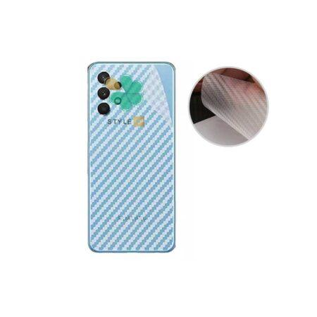خرید برچسب نانو پشت کربنی گوشی سامسونگ Samsung Galaxy M32 5G