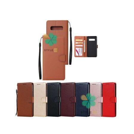 قیمت کیف چرم گوشی سامسونگ Galaxy Note 8 مدل ایمپریال قفل دار