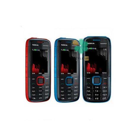 قیمت قاب گوشی دکمه ای ساده نوکیا Nokia 5130