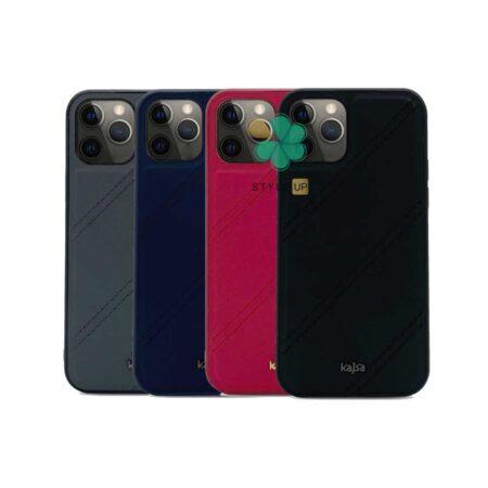 قیمت قاب برند کجسا گوشی اپل iPhone 11 Pro Max طرح Dale Double Line