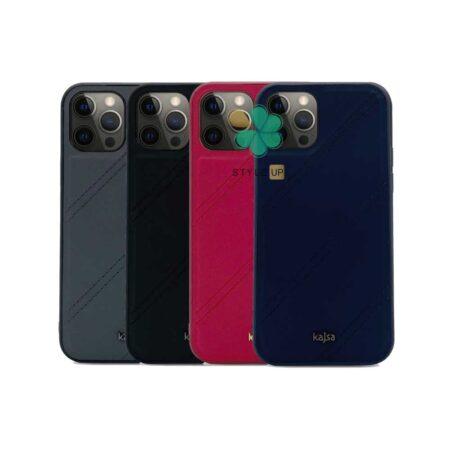 قیمت قاب برند کجسا گوشی اپل iPhone 12 Pro طرح Dale Double Line