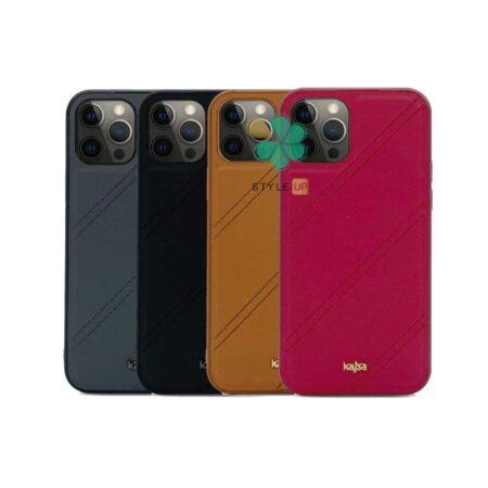 قیمت قاب برند کجسا گوشی اپل iPhone 12 Pro Max طرح Dale Double Line