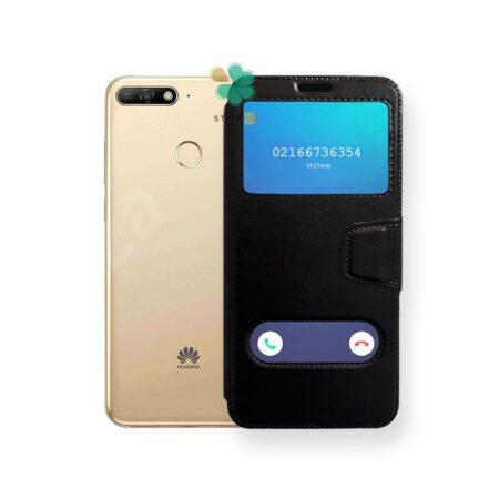 خرید کیف گوشی هواوی Huawei Y6 Prime 2018 مدل Easy Access