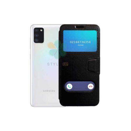 قیمت کیف گوشی سامسونگ Samsung Galaxy A03s مدل Easy Access