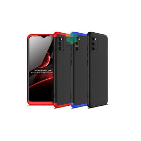 خرید کاور 360 درجه گوشی سامسونگ Samsung Galaxy A03s مدل GKK