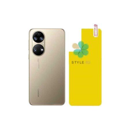 خرید برچسب محافظ نانو پشت گوشی هواوی Huawei P50 Pro