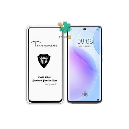 خرید گلس میتوبل گوشی هواوی Huawei nova 8 5G مدل تمام صفحه