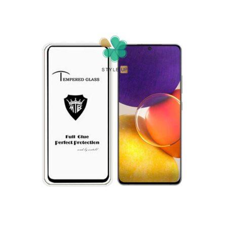 خرید گلس میتوبل گوشی سامسونگ Galaxy A82 / Quantum 2 مدل تمام صفحه