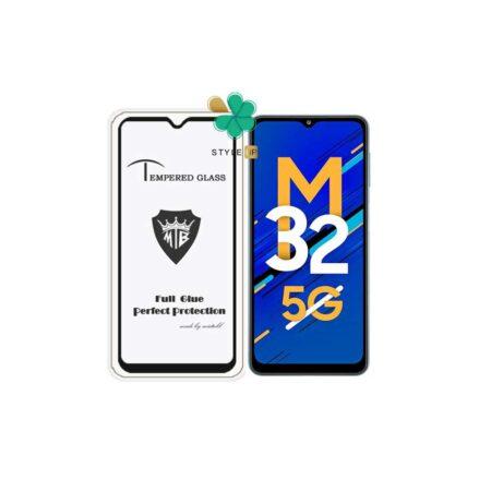 خرید گلس میتوبل گوشی سامسونگ Samsung Galaxy M32 5G مدل تمام صفحه
