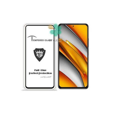 قیمت گلس میتوبل گوشی شیائومی Xiaomi Poco F3 مدل تمام صفحه