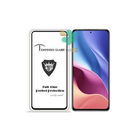 قیمت گلس میتوبل گوشی شیائومی Xiaomi Redmi K40 Pro مدل تمام صفحه