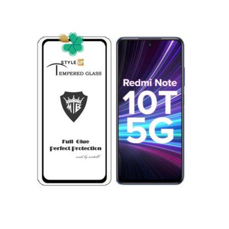 خرید گلس میتوبل گوشی شیائومی Xiaomi Redmi Note 10T 5G مدل تمام صفحه