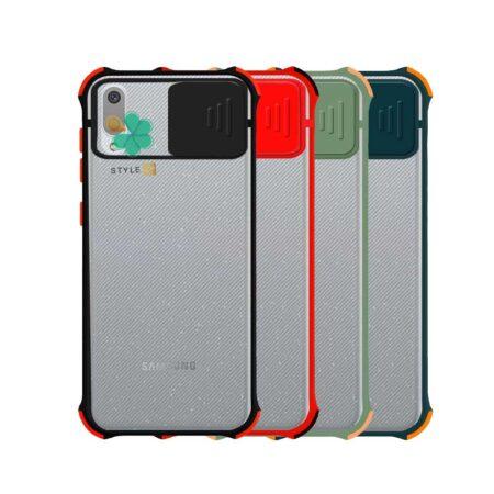 قیمت قاب گوشی سامسونگ Samsung Galaxy A02 مدل پشت مات بامپر دار