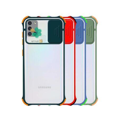 قیمت قاب گوشی سامسونگ Samsung Galaxy A21s مدل پشت مات بامپر دار