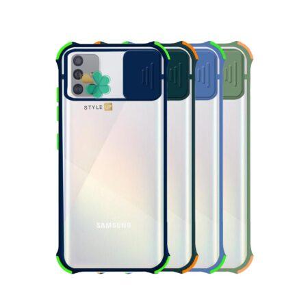 قیمت قاب گوشی سامسونگ Samsung Galaxy A71 مدل پشت مات بامپر دار