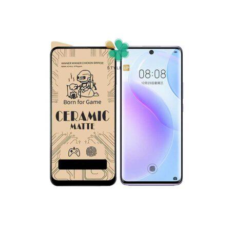 خرید گلس سرامیکی مات گوشی هواوی Huawei Nova 8 5G