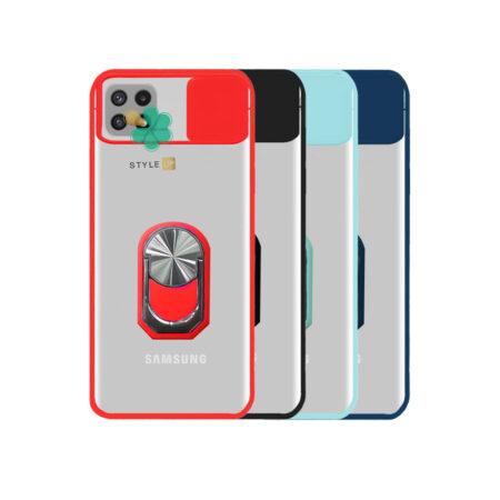 قیمت قاب هیبرید مات گوشی سامسونگ Samsung A22 5G مدل کمشیلد حلقه دار