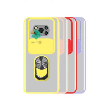 قیمت قاب هیبرید مات گوشی شیائومی Xiaomi Poco X3 Pro مدل کمشیلد حلقه دار