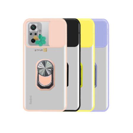 قیمت قاب هیبرید مات گوشی شیائومی Redmi Note 10 Pro Max مدل کمشیلد حلقه دار