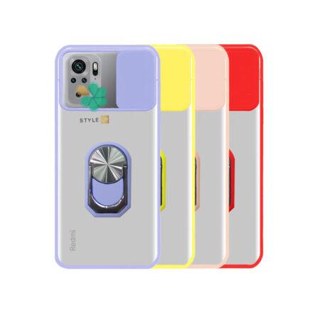 قیمت قاب هیبرید مات گوشی شیائومی Redmi Note 10 Pro مدل کمشیلد حلقه دار