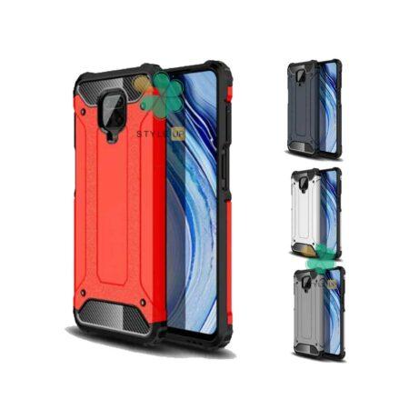 خرید قاب گوشی شیائومی Xiaomi Poco M2 Pro مدل Mega Shield