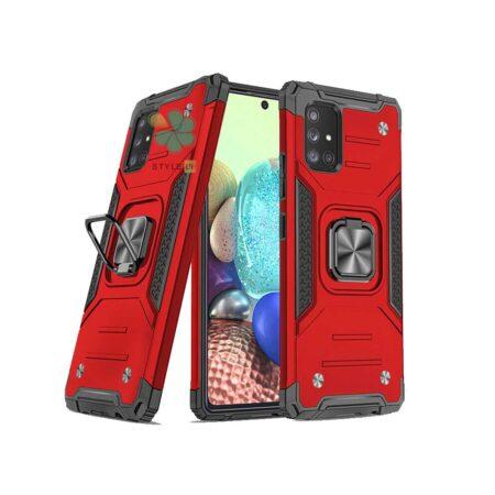 خرید قاب ضد ضربه رینگ دار گوشی سامسونگ Samsung A71 طرح مگاترون