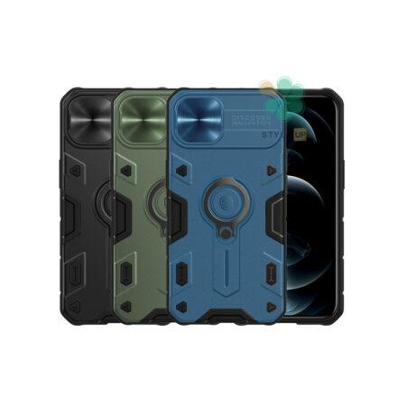 خرید قاب محافظ نیلکین گوشی ایفون iPhone 13 مدل CamShield Armor