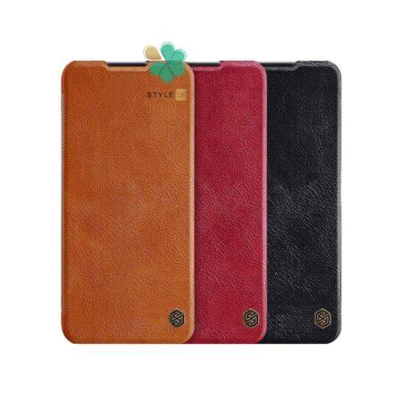 خرید کیف چرمی نیلکین گوشی وان پلاس OnePlus Nord N100 مدل Qin