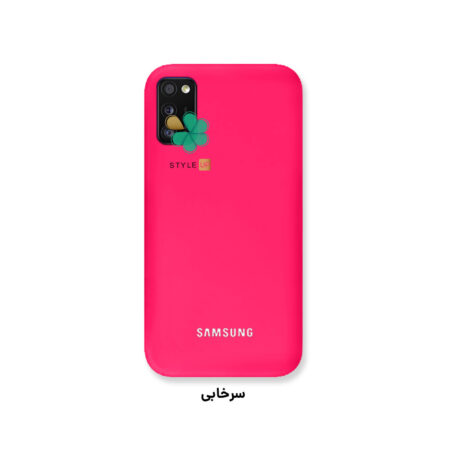 خرید کاور سیلیکونی اصل گوشی سامسونگ Samsung Galaxy A41