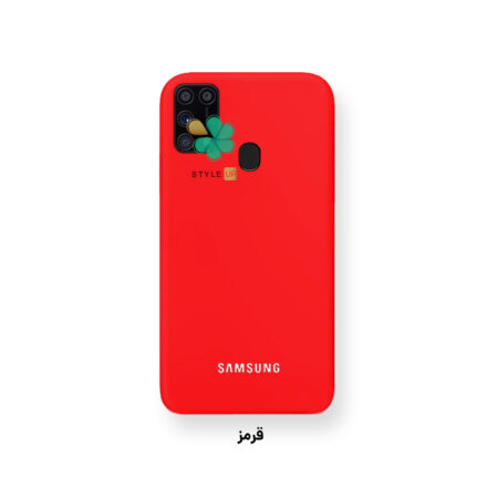 خرید کاور سیلیکونی اصل گوشی سامسونگ Samsung Galaxy M31 Prime