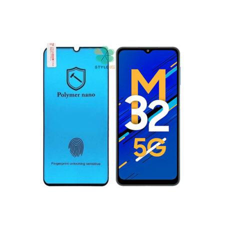 خرید محافظ صفحه گلس گوشی سامسونگ Galaxy M32 5G مدل Polymer nanoخرید محافظ صفحه گلس گوشی سامسونگ Galaxy M32 5G مدل Polymer nano