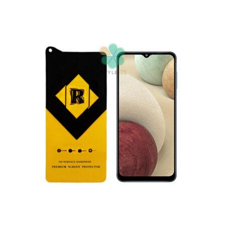 خرید محافظ صفحه گوشی سامسونگ Galaxy A12 Nacho مدل Premium R