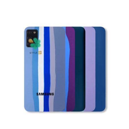 خرید قاب سیلیکونی گوشی سامسونگ Samsung Galaxy A31 مدل رنگین کمان