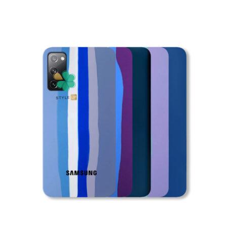 خرید قاب سیلیکونی گوشی سامسونگ Samsung Galaxy S20 FE 5G مدل رنگین کمان
