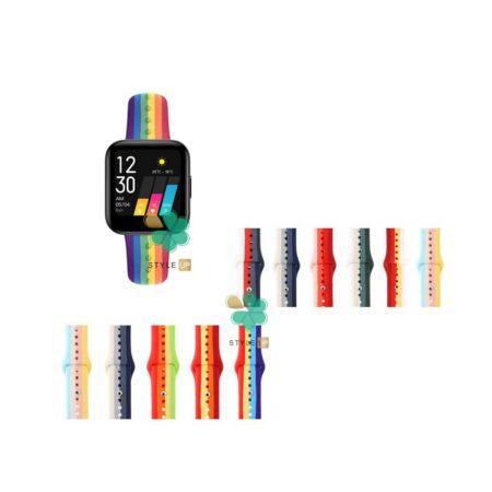 قیمت بند سیلیکونی ساعت ریلمی واچ Realme Watch مدل رنگین کمان