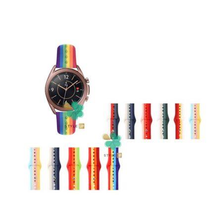 قیمت بند سیلیکونی ساعت سامسونگ Galaxy Watch 3 41mm مدل رنگین کمان