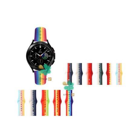 قیمت بند سیلیکونی ساعت سامسونگ Galaxy Watch 4 Classic مدل رنگین کمان