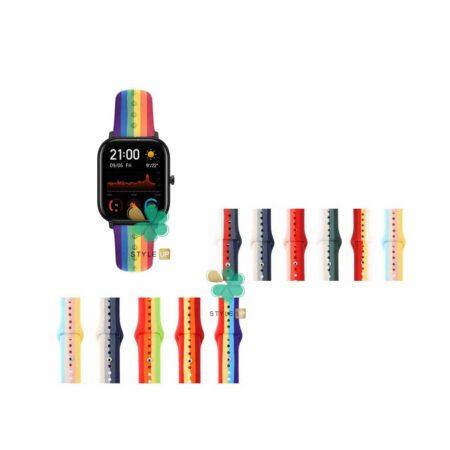 قیمت بند سیلیکونی ساعت شیائومی Xiaomi Amazfit GTS مدل رنگین کمان