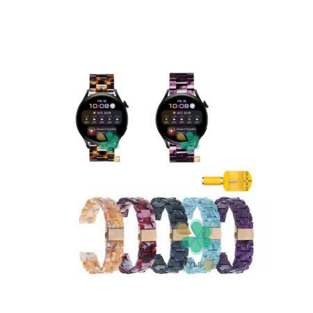 قیمت بند ساعت هواوی واچ Huawei Watch 3 مدل رزینی
