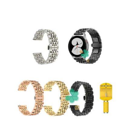 قیمت بند ساعت هوشمند سامسونگ Galaxy Watch 4 استیل رولکسی