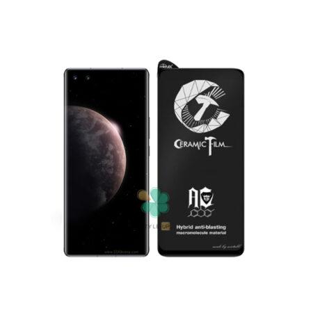 خرید گلس سرامیکی مات گوشی هواوی Honor Magic 3 Pro Plus برند Mietubl