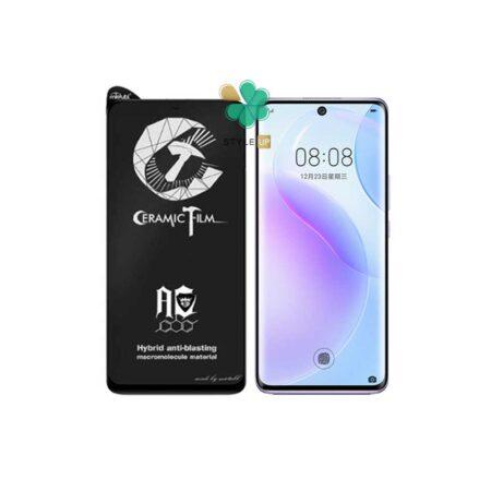 خرید گلس سرامیکی مات گوشی هواوی Huawei Nova 8 5G برند Mietubl