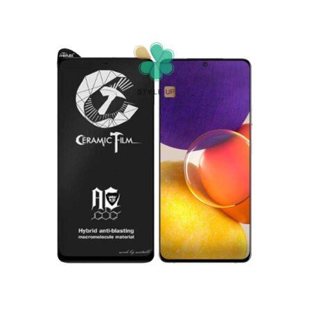 خرید گلس سرامیکی مات گوشی سامسونگ Galaxy A82 / Quantum 2 برند Mietubl