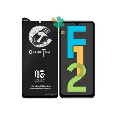 خرید گلس سرامیکی مات گوشی سامسونگ Galaxy F12 برند Mietubl