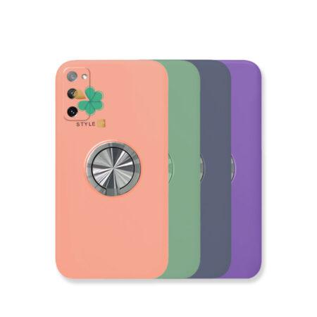 خرید قاب سیلیکونی رینگ دار گوشی سامسونگ Samsung Galaxy S20 FE