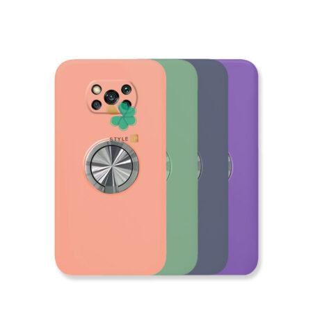 خرید قاب سیلیکونی رینگ دار گوشی شیائومی Xiaomi Poco X3