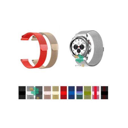 خرید بند استیل ساعت سامسونگ Galaxy Watch 4 Classic مدل New Milanese