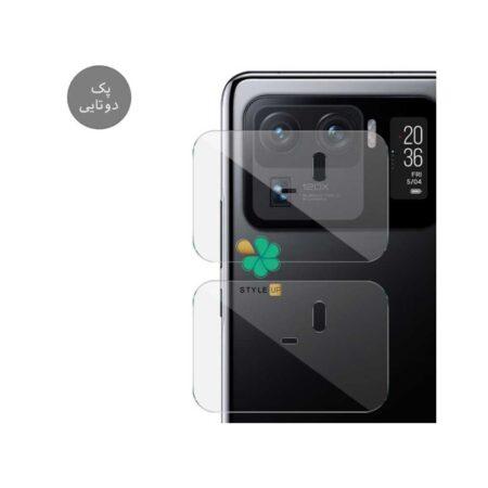 خرید پک دوتایی محافظ لنز نانو سرامیک گوشی شیائومی Xiaomi Mi 11 Ultra