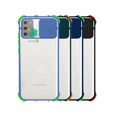 خرید قاب گوشی سامسونگ Samsung A02s مدل پشت مات بامپر دار
