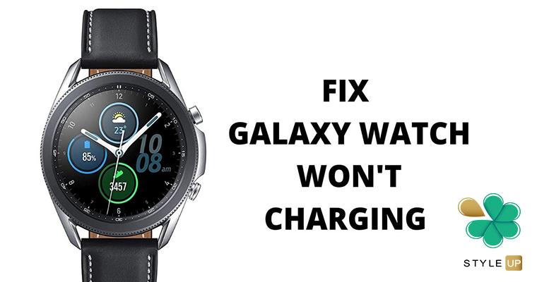 دلایل شارژ نشدن ساعت هوشمند سامسونگ و راهحلهای آن